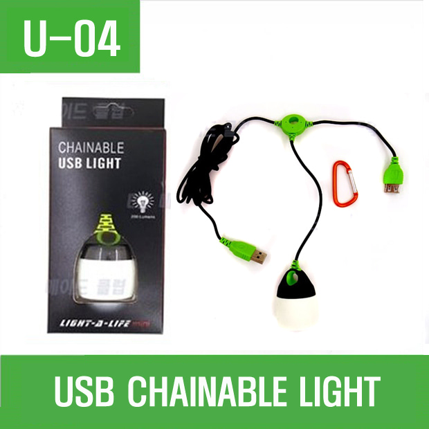 (U-04) USB CHAINABLE LIGHT